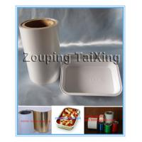lacquer and lubricated aluminium foil for airline container