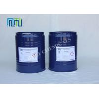 Best Thiophene,3,4-dimethoxy DMOT Electronic Grade Chemicals 51792-34-8 wholesale