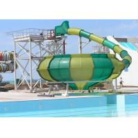Buy cheap Space Bowl Funny Custom Water Slides / Amusement Park Equipment from wholesalers