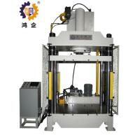 Precise Structure Four Column Hydraulic Press Machine For Plastic And Metal Sheet 180T
