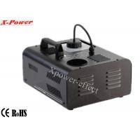 Best Professional High Output 1500w Up Fog Machine For Stage Theater, Disco   X-010 wholesale
