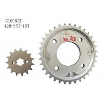 Best C100BIZ 35T-15T Motorbike Chain And Sprocket Transmission 8000KM Life Span wholesale