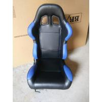 Best Customized Logo Car Sport Racing Seats With Single Recliner / Single Slider wholesale