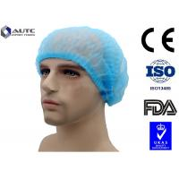 China Anti Dust Operating Room Hats , Surgery Scrub Caps Non Allergic Consumables on sale