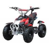 Best 49cc ATV,2-stroke,air-cooled,single cylinder,gas:oil=25:1. Pull start+electric start wholesale