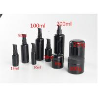 Best 30ml 50ml 100ml Black Glass Cosmetic Containers , Airless Cosmetic Bottles wholesale