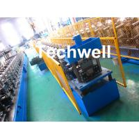 Best PPGI , Aluminum Forming Material Gutter Roll Forming Machine For Making Rainwater Gutter , Seamless Gutter wholesale