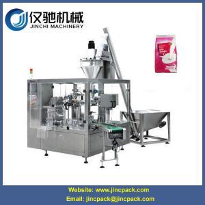 Best Toner powder packaging machine Rotary filling machine wholesale