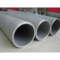 Best ASTM A312 TP304 Austenitic 316l Stainless Steel Tube Seamless Mechanical Tubing wholesale