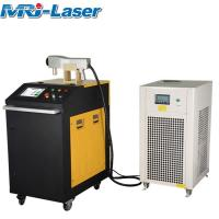 Best Single Phase 220V Laser Metal Cleaning Machine For Metal Rust Piant Removal wholesale
