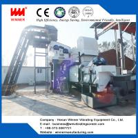Buy cheap construction waste sorting plants from wholesalers