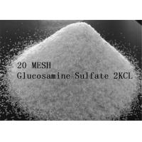Best Health Care Glucosamine Sulfate Powder 20 Mesh DC Grade 2KCL Medical Drugs wholesale