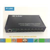 Best Mini Switch 8-9 ports Gigabit Ethernet Optical Fiber Switch with eight SFP ports wholesale