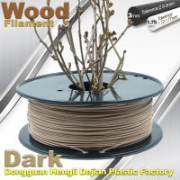 Best Brown Materia 0.8kg / Roll 3D Printer Wood Filament 1.75mm 3mm wholesale