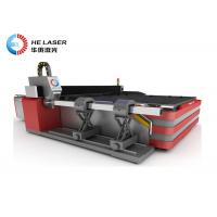Best High Speed Optical Metal Fiber Laser Cutting Machine for Tube and Sheet wholesale