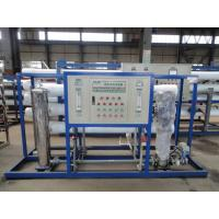 Best Industrial Boiler Feed Water Treatment Plant FRP material with softener wholesale