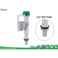 Best Compact Float Toilet Intake Valve Assembly For Toilet Tank Valve Replacement wholesale