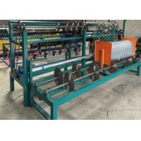 Best Automatic Chain Link Fence Making Machine , Metal Coil Drapery Machine From Anping wholesale