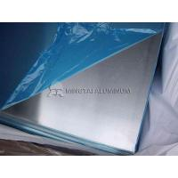 Buy cheap Mingtai 5052 aluminum plate specifications and prices from wholesalers