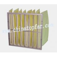 Best Multi-pocket bag filter,Pocket filter,air filteration equipment wholesale