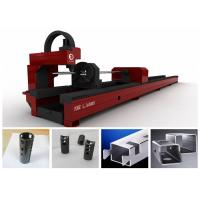 Best 1000W 3000W Tube And Pipe Fiber Cutting Machine With Professional Cutting wholesale