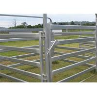 Buy cheap Livestock Equipment Cattle Yard Panel Height 1.8m Low Carbon Steel Corral Fence from wholesalers
