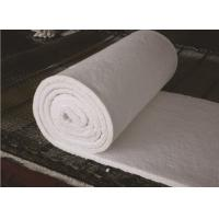 Best Hitech Thermal Ceramic Insulation Blanket , Refractory Fireproof Insulation Blanket wholesale