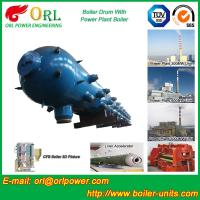 Buy cheap Petrochemical industry solar boiler mud drum ASME certification manufacturer from wholesalers