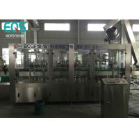 Automatic 4 In 1 Glass Bottle Beer Carbonated Drink Filling Machine SUS304 10000