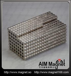 Best Sintered neodymium magnets for motor Nickel coating wholesale