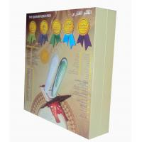 China Quran Read Pen, Quran Voice Word by Word, Talking Dictionary on sale
