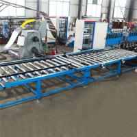Full Automatic 39KW Cable Tray Manufacturing Machine Hydraulic Punching