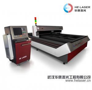 Quality Stainless Steel / Zinc YAG Laser Cutting Machine 500W / 700W 8m/Min wholesale