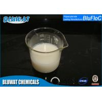 Best Blufloc Water Purifier Chemicals Polyacrylamide Emulsion , Wastewater Treatment Chemical wholesale