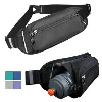 Buy cheap Hiking Waist Packs Wholesales Multi-Function Outdoor Camping Bum Bag For Sports from wholesalers