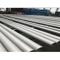Best Oil Annealed Stainless Steel Tubing ASTM A213 For Chemical Industry Equipment wholesale
