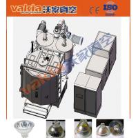 Best Light PVD Aluminum Reflective Vacuum Metalizing Machine Multifunctional wholesale