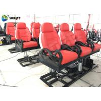 Best Vibration 3 Seats Movie Theater Chair 5D Red Colour 3 DOF Platform wholesale