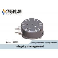 China 44TYZ AC Synchronous Electric Motor Valve , Precision Micro Synchronous Motor on sale