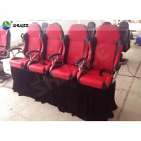 Best Exclusive 4D Motion Cinema Chair 4D Theater Seating For 4D Movie Theater wholesale