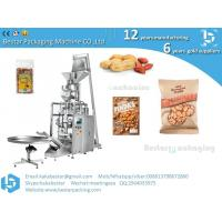 Best 200g 1kg cashew nut automatic salted peanut bag packing machine for fresh peanut with red skin wholesale