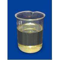 Quality Yellow Liquid Disperse Ink Pulp Paper Chemicals Deinking Agent Pulp Paper Deink FD 01 wholesale