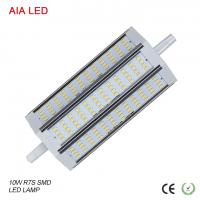 Best Indoor IP20 5630 SMD LED R7S 10W LED BULB/ LED lamp for led flood light wholesale