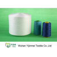 Best 40/3 Knotless Polyester Knitting Yarn with 100% Polyester Staple Fiber Material wholesale