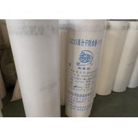 China Customized Breathable Roof Membrane , Outdoor Waterproofing Membrane For Roof Deck on sale