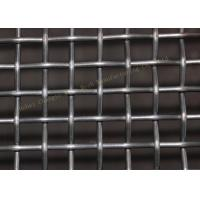 Best High Carbon Steel Vibrating Crimped Woven Wire Mesh Mine Sieving Mesh Long Service Life wholesale