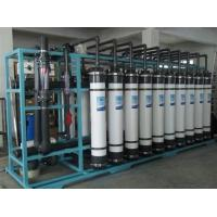 Best Reverse Osmosis Seawater Desalination Plant for Impurities , Ions , Organics Removing wholesale
