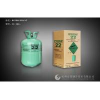 Best AC Refrigerant R22 Refrigerant Gas in 30LB Cylinder Packing Factory Price for Pure Gas R22 wholesale