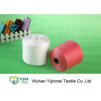 Best 30s/3 Virgin Polyester Core Spun Yarn For Sewing / Weaving High Elasticity wholesale