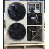 Best Meeting MD50D Air source heat pump water heater r410a refrigerant for hot water floor heaing and house cooling wholesale